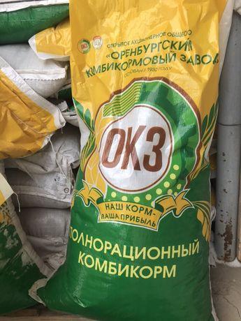 Продам зерно и комбикорм для сельхоз птицы. находимся в старой части!