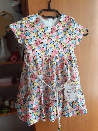 Детска рокля с колан