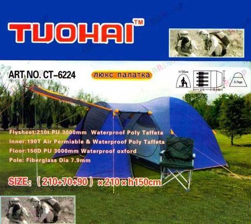 6224 Палатка люкс для комфортного отдыха, рыбалки, отличный подарок