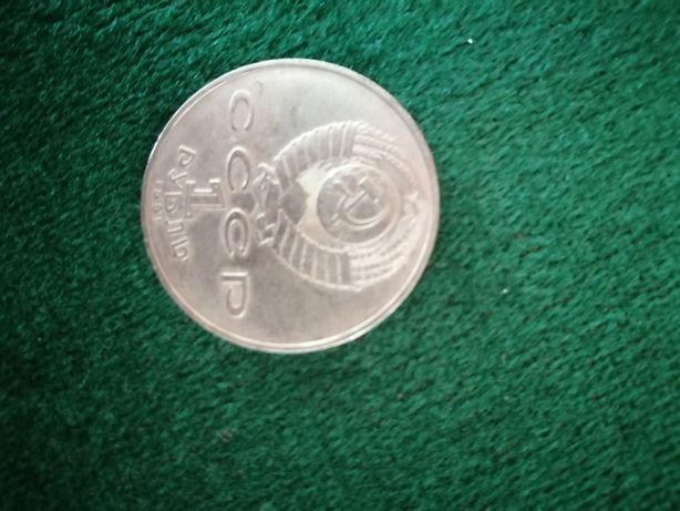 Продам монету юбилейную