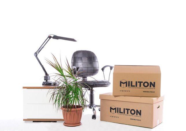 разборка/сборка мебели, квартирный/офисный переезд, грузовое TAXI