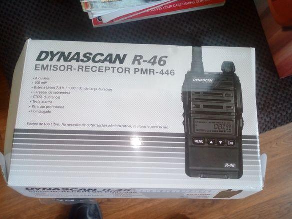 Радиостанция DYNASCAN R-46,безплатна доставка
