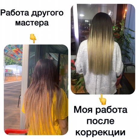 Наращивание волос от 10000 тенге
