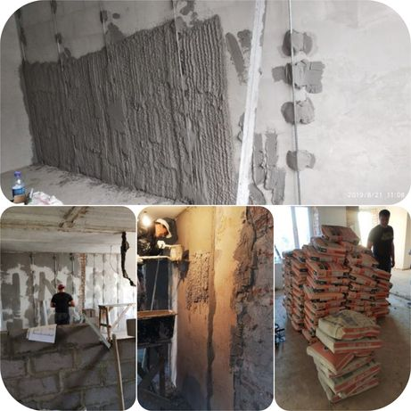 Ремонт квартир.штукатурка стен.Шпаклёвка стен и потолков.Стяжка пола.