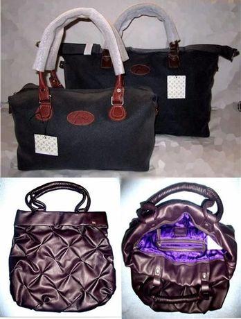 ''Mexx''''Lycke''дамски чанти, пътна чанта