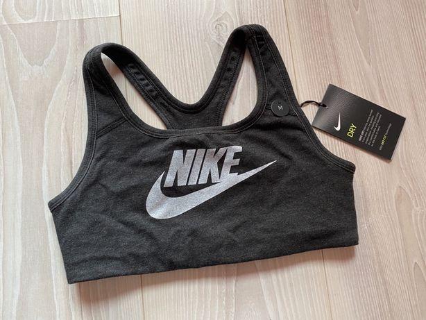 Bustieră Nike Dry, mărimea M, transport curier inclus