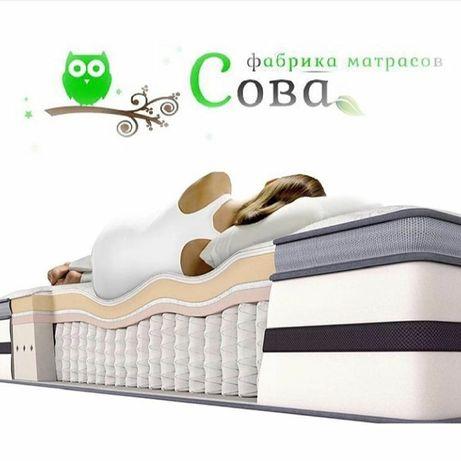 Ортопедические матрасы фабрики СОВА