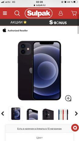 Iphone 12 64 black обмен с вашей допл xr xs se 11 a72 a52