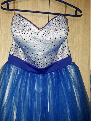 Красивое вечернее платье! Для стройной девушки !