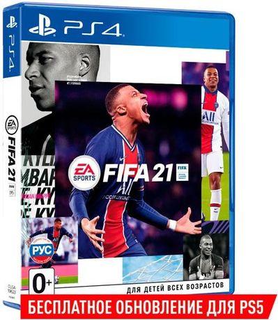 Сдается PlayStation 4