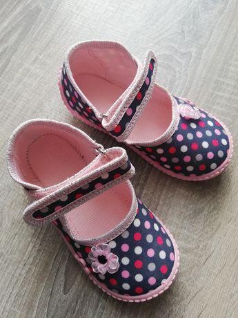 Детски домашни обувки К&К 25 номер