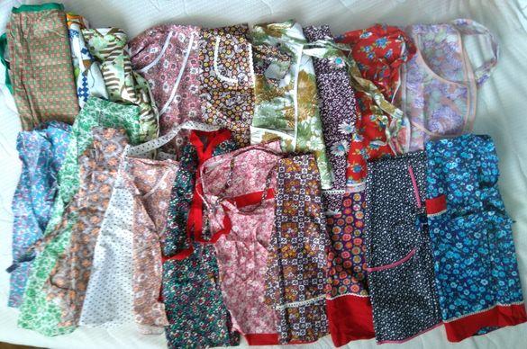 Домакински текстилни престилки 45 бр