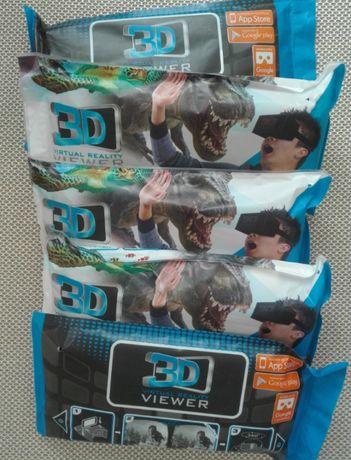 2.99 за брой - Очила за 3D VIRTUAL Reality