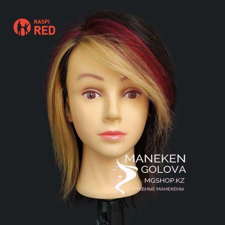 Каспи Рассрочка!!! Манекен-голова учебная (болванка), в ассортименте.