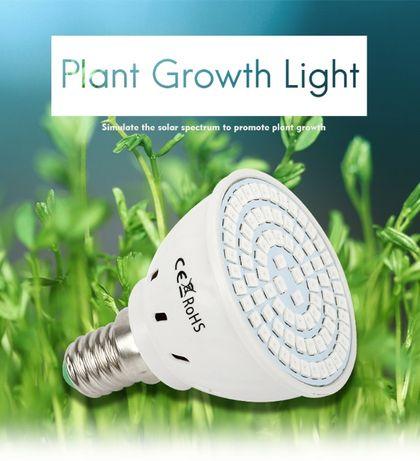 Крушка за растеж на растенията AC 220V Е27
