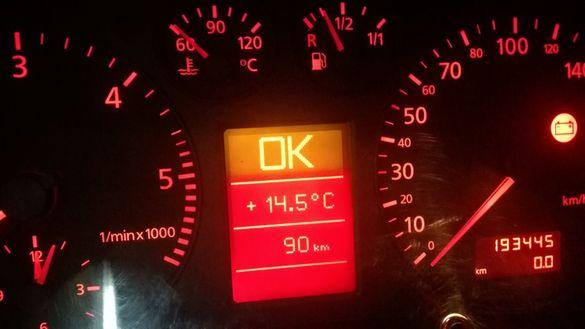 Сменям FULL FIS дисплей VW /AUDI / SKODA за километражи VDO