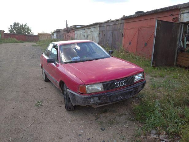 Продам автомобиль Audi 1989 г. выпуска