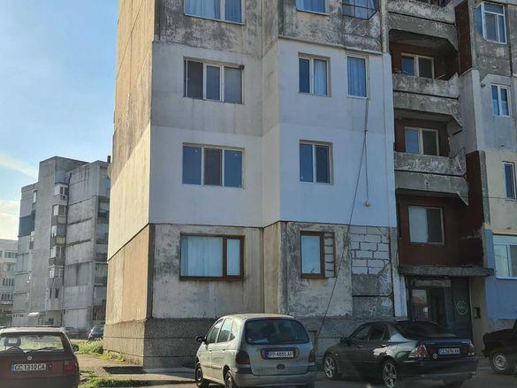Апартамент гр. Дулово