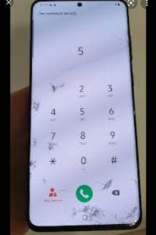 Дисплей/стекло.с заменой.Самсунг:S20,S10,S9,S8,S7,S6,Note,A30,A50,A51
