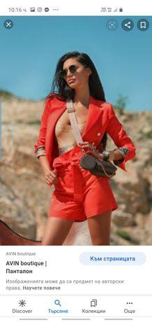 Avin авин дамски  клин, къси панталонки Чили