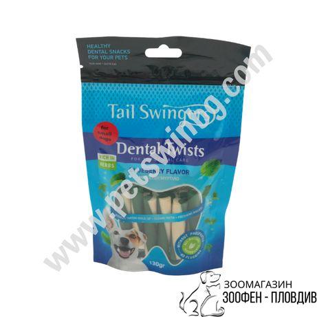 PetInt TailSwingers Dental Blueberry - 130гр. -Добавъчна храна за Куче