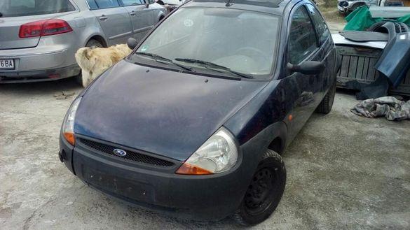Форд КА Ford KA 1.3 с кожен ел .шибедах продавасе само на части 2003 г