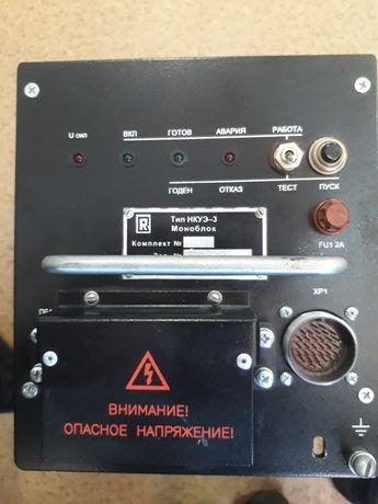 Моноблок НКУЭ-3 для экскаваторов ЭКГ 3
