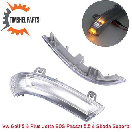 LED Мигач в огледало Golf 5 6 Plus Jetta EOS Passat 5.5 6 Skoda Superb