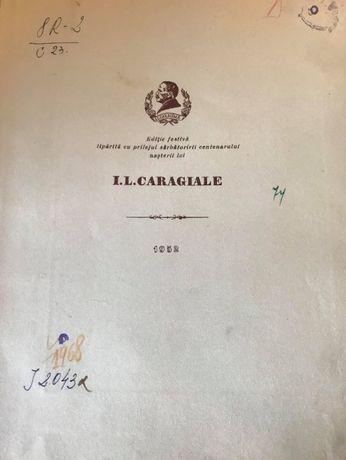 Carte Caragiale - Teatru, editia festiva, 1952, ilustratii Baba