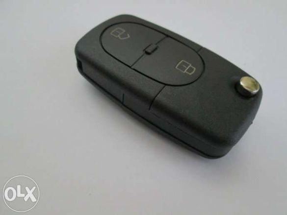 Кутийка за сгъваем ключ за Audi с 2 бутона (батерия CR1620/CR2032)!