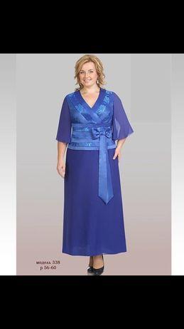 Платье новое , размер 58