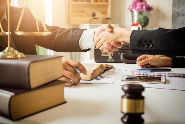 Юридическая помощь и консультации