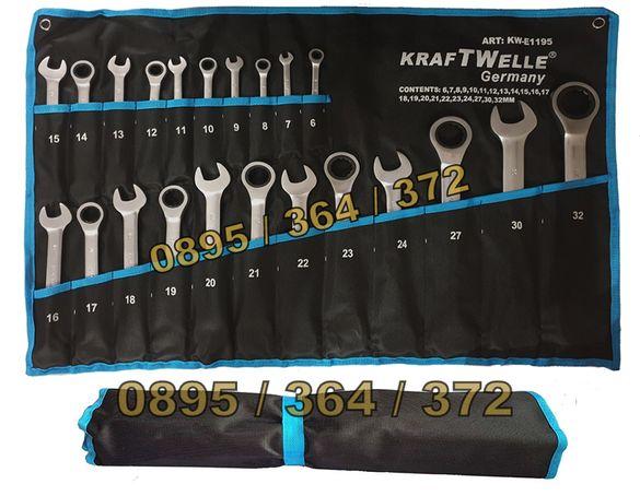 Немски Звездогаечни ключове KrafT в плат до 32мм Нечупещи