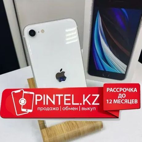 Рассрочка APPLE iPhone se 20 , 64gb white , айфон се 64, чёрный №366
