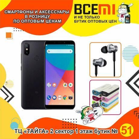 """ВСЕMi Xiaomi Mi A2 4/32/64 (ТЦ """"ТАЙГА"""", 2-сектор, 1-этаж, 51 бутик)"""