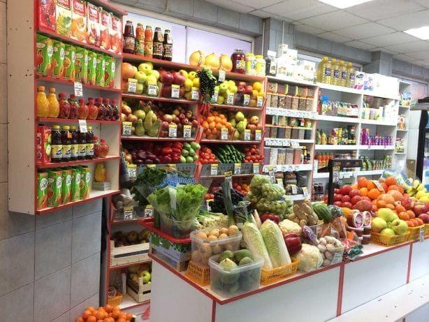 Отдел овощи и фрукты