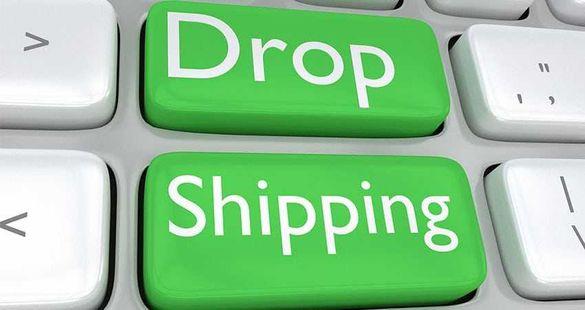 Продавам онлайн платформа /уеб сайт за Dropshipping