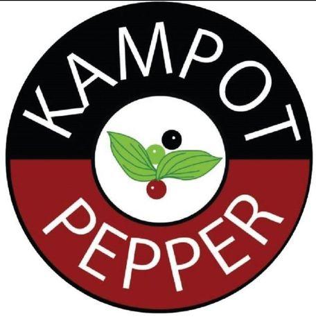 Кампотский перец 40/400 гр