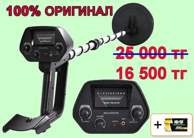 Металлоискатель MD4030 Новые в упаковке. металоискатель МД4030