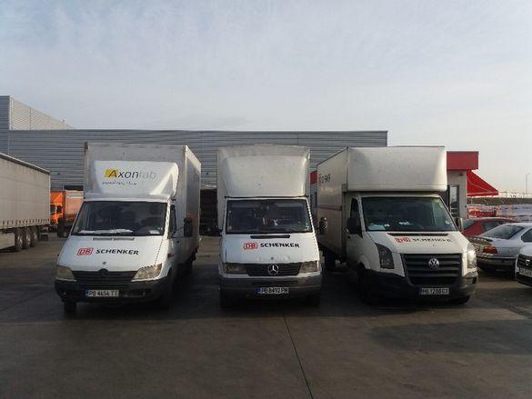 Хамали Пловдив Преместване на дома Транспортни услуги от 15лв