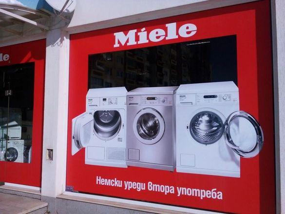 Магазин и сервиз Miele уреди втора употреба с 24 мес гаранция