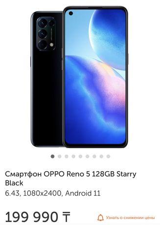 Смартфон OPPO Reno 5 128GB Starry Black