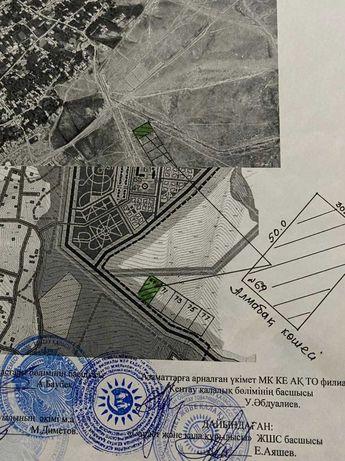 15 соток земли в селе Карнак! В притык к главному каналу!
