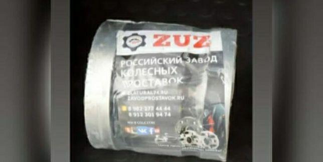 Проставки для колес Нива 21214
