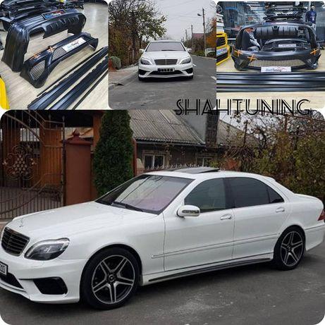 Обвес Shah для Mercedes Benz W220