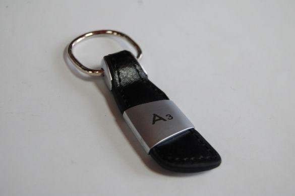 Кожен ключодържател ауди а3/а4/а6