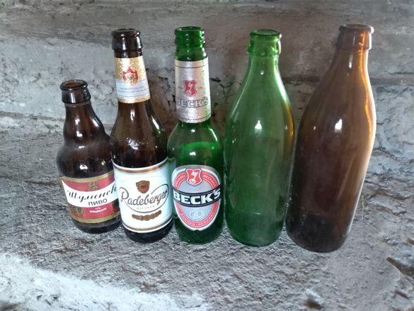 Бирени бутилки - малки