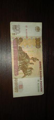100 рублей, 1997 года.