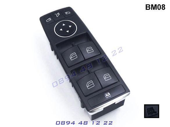 Бутони Копчета Конзола Ел Стъкла Mercedes C Class W204 E W212 Мерцедес