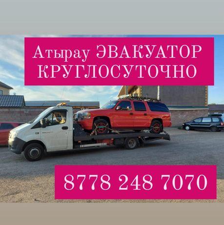 Эвакуатор Атырау Доссор Кульсары  Макат Сагыз